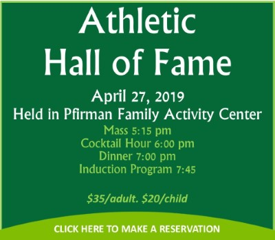 Hall of Fame Reservations